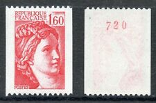 STAMP / TIMBRE FRANCE NEUF N° 2158a ** TYPE SABINE ROULETTE N° ROUGE AU DOS