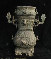 24CM Chine Antique Bronze Ware Ware Bête Oreilles Vaisselle Pot Pot Pot Vase