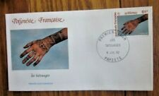 FRENCH POLYNESIA  FAMOUS AWESOME TATOOES 1992 FDC