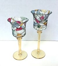 Set of 2 PartyLite Mosaic Calypso Trio Candle Holders Votive Stained Glass