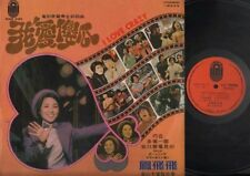 "Taiwan Feng Fei Fei 凤飞飞 I love Crazy OST Chinese LP 12"" CLP3270"
