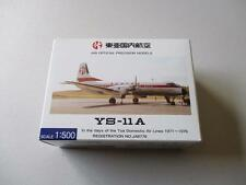 NEW JAS OFFICIAL PRECISION MODELS YS-11A SCALE 1:500 NIB YS51108 REG. JA8776 MIB