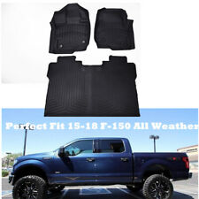 Fit 15 thru 18 F-150 . Ford Tray Style Molded Floor Mat Set 3pc Super CREW CAB