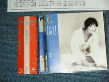 GINA Japan Obi & Liner 1994 Tai Pei NM CD+Obi 新鮮美人 SHINSEN BIJIN
