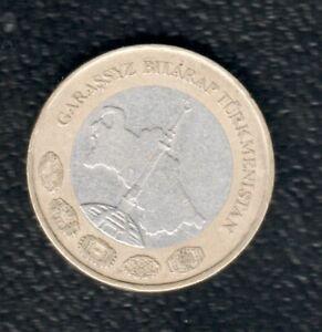 TURKMENISTAN 1 MANAT 2010