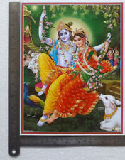 8.5x11 Inch Poster Radha Krishna Swinging