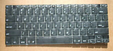 Apple Powerbook G4 Titanium Keyboard 400MHz or 500MHz VGA Mercury