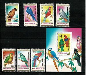 SC34 MONGOLIA 1990 Miniature sheet + set Birds - Parrots  MNH