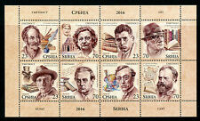 Serbia 2016 MNH Art 8v M/S in Booklet Artists Painters Paintings Stamps