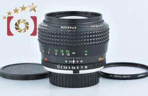 Very Good!! Minolta MC ROKKOR 58mm f/1.2