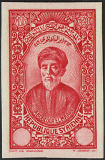 SYRIA SCOTT#237 MINT IMPERFORATE PROOF-ONLY 150 MADE