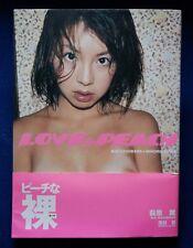 Japanese Gravure Idol Photo Book - MAI HAGIWARA - Love & Peace - Ships from US