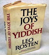The Joys of Yiddish Leo Rosten 1968 HC DJ Lexicon Hebrew Yinglish Jewish RARE