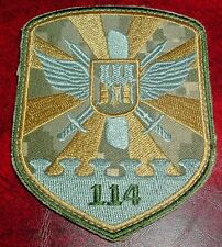 UKRAINIAN PATCHES-114th FIGHTER AVIATION COMPANY/SQUADRON NEW TYPE ON VELCRO