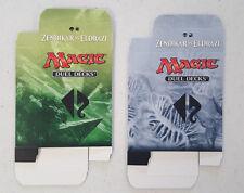 10X 60 Card Deck Box Insert ONLY  Duel Decks Zendikar vs. Eldrazi 5 of each