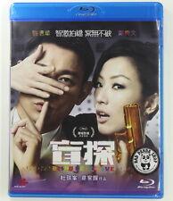 Blind Detective 盲探 (Region A Blu-ray) English Sub Johnnie To 杜琪峯 Andy Lau 劉德華