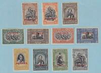 AZORES 272 - 283 SET  MINT HINGED OG * NO FAULTS EXTRA FINE ! - W459