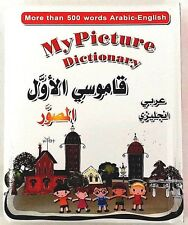 Joblot Kids First Arabic Picture Dictionary Words Hardback Book 1 x 10 Books