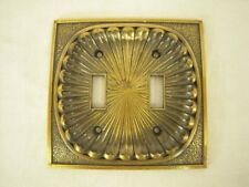 DECORATIVE 5 Inch Metal Double Switch Plate - starburst or flower - 1974 - 53TT