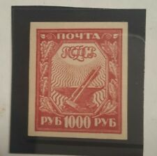 stamp russia 1921 -  mint hinged  imperf -  1000 r - lot 366