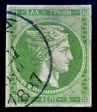 Greece 1880, 5~10 Lepta, Large Hermes SC# 53,54, Athens Print. Cream paper. Used