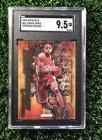 2004 Upper Deck Lebron James #42 SGC 9.5 (= PSA, BGS) Freshman Regrade 10?