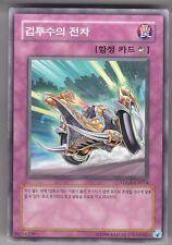 YU-GI-OH Gladiatorungeheuer Streitwagen Common koreanisch
