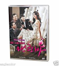 Miss Korea Korean Drama (5DVDs) Excellent English & Quality!