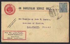 INDIA 1924 SADAR BAZAR CANCEL ON DARULFALAH SERV ONLY ON ADV CVR OF MUSEUM DELHI
