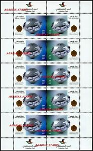 2016 STATE OF PALESTINE ARAB POSTAL DAY JOINT ISSUE FULL SHEET PALESTINIAN ISSUE