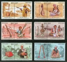 India 2020 Musical Instruments of Wandering Minstrels Music Stamps set 12v