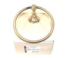"""Jado Hatteras 6"""" Towel Ring Antique Nickel Finish Bathroom Accessory"""