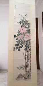 Chinese Painting 何香凝