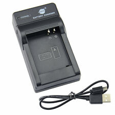 DSTE UDC145 USB Battery Charger For Panasonic BCM13E Camera