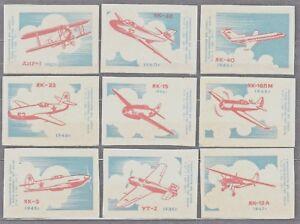 """RUSSIA 1971 Matchbox Label  #71.25-34  Aircraft """"Yak""""."""
