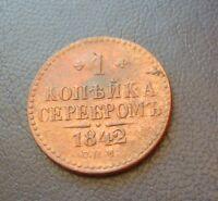 bc6-1. Coin From Collection Russia Russland 1 KOPEK Kopeken 1842 SPM Nicholas I