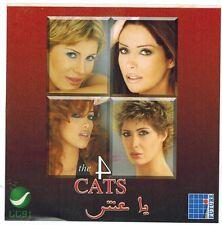 Arabische Musik- 4 Cats - Ya Antar