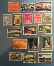 Dominican Republic postage stamps lot of 17!old.                 Ma