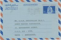 QATAR 1982 Sheikh Khalifa Bin Hamud al-Thani 60Dh Air Letter VF Aerogramm urgent