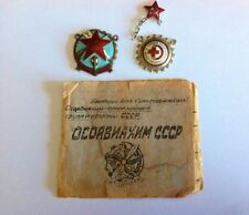 Russian WWII Collectable Badges (1939-1945)