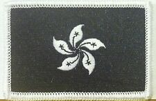 HONG KONG Flag Embroidered Iron-On Patch Military BLACK / WHITE Tactical Version