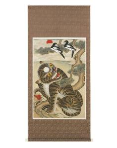 Korean Jakhodo Minhwa Folk Scroll Painting