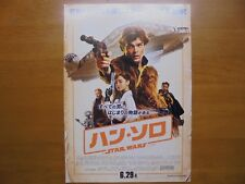 SOLO: A STAR WARS STORY MOVIE FLYER Mini Poster Chirashi ver.2 Japan 30-4