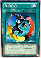 Yugioh Card Japanese Creature Swap - SD1-JP018 Common NM