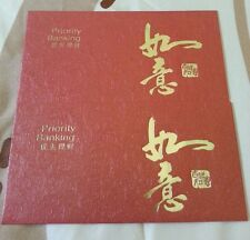 Standard Chartered  Priority Banking Red Packet Ang Pow 2 pcs