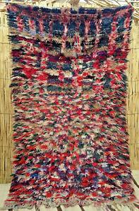 Vintage Moroccan boucherouite rag rug  200 x 116cm