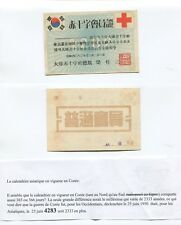 K2035, SOUTH KOREA, CALENDER USED DURING THE KOREA WAR, WITJH RED CROSS.