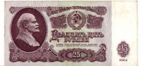 SOVIET UNION 1961 / 25 RUBLE BANKNOTE COMMUNIST CURRENCY / LENIN  #D131