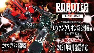 Robot Spirits <Side EVA> New EVA-02 Alpha [August Presale]