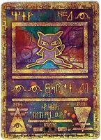 Ancient Mew Pokemon Card Promo Movie (NM / M) Double Holo Foil Rare